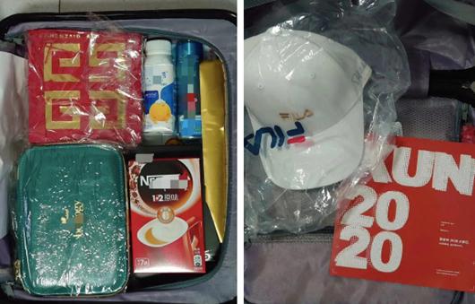 Khám phá hộp quà Tết sao Hoa ngữ tặng truyền thông: Mỹ phẩm cao cấp tới đồ gia dụng đủ cả - Ảnh 6