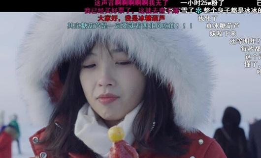 """Nữ phóng viên CCTV nhan sắc ngọt ngào, hút lượng xem """"khủng"""" trong lần đầu livestream - Ảnh 3"""