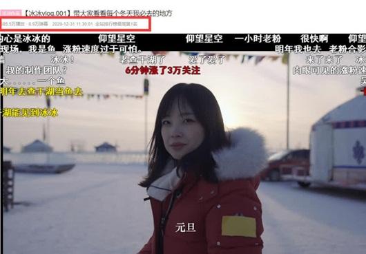 """Nữ phóng viên CCTV nhan sắc ngọt ngào, hút lượng xem """"khủng"""" trong lần đầu livestream - Ảnh 4"""