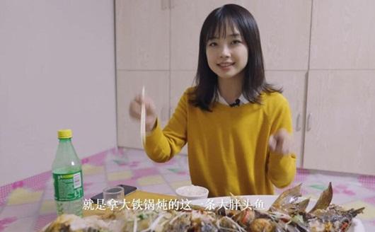 """Nữ phóng viên CCTV nhan sắc ngọt ngào, hút lượng xem """"khủng"""" trong lần đầu livestream - Ảnh 5"""
