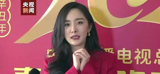 Tin tức giải trí mới nhất ngày 11/2: Nhan sắc gây tranh cãi của Dương Mịch khi thiếu photoshop - Ảnh 1