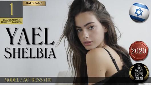 Cận cảnh nhan sắc thiên thần và body nóng bỏng của người mẫu đẹp nhất thế giới - Ảnh 1