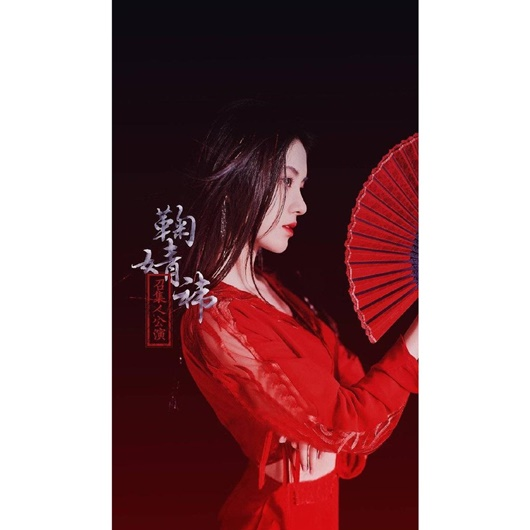 Mỹ nhân Hoa ngữ diện trang phục cổ phong, có người tưởng không hợp mà lại hợp không tưởng - Ảnh 9