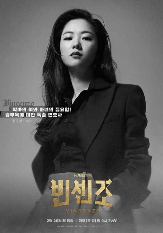 Người tình màn ảnh mới của Song Joong Ki: Đẹp lạ, thần thái sang chảnh hết nấc - Ảnh 8