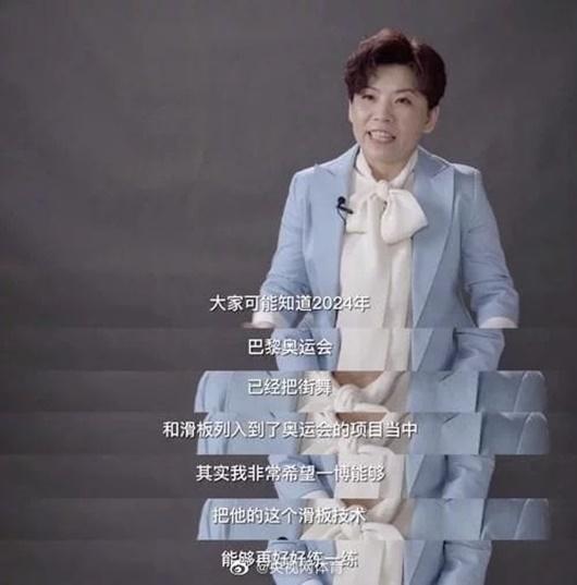"""Vương Nhất Bác được """"huyền thoại bóng bàn"""" Trung Quốc cổ vũ đi thi Olympic - Ảnh 1"""