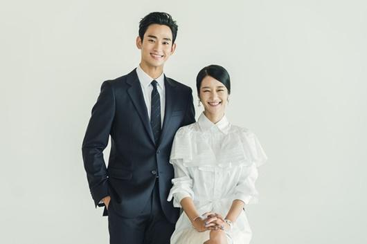 Những cặp đôi đẹp nhất màn ảnh Hàn Quốc năm 2020: Hyun Bin - Son Ye Jin không thể vắng mặt - Ảnh 4