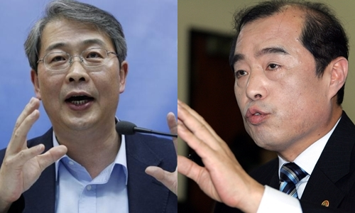 Hàn Quốc có Thủ tướng mới - Ảnh 1