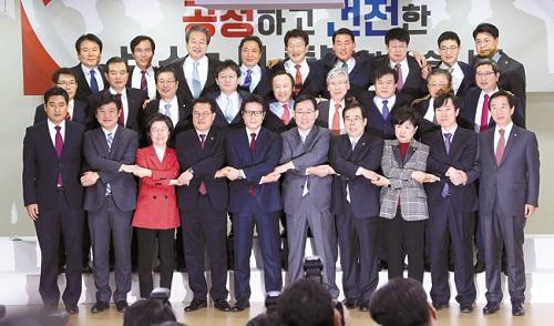29 nhà lập pháp Hàn Quốc rời Đảng cầm quyền, thành lập tân Đảng Bảo thủ - Ảnh 1