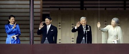 Nhật hoàng và hoàng hậu dự kiến thăm Việt Nam đầu tháng 3/2017 - Ảnh 1