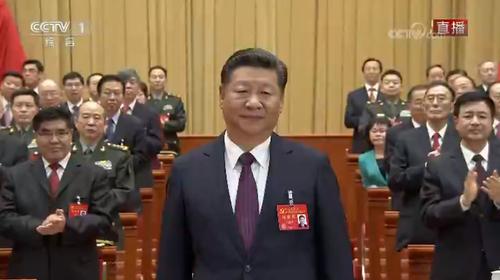 Trung Quốc khai mạc Đại hội đại biểu toàn quốc lần thứ XIX - Ảnh 6
