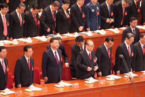 Trung Quốc khai mạc Đại hội đại biểu toàn quốc lần thứ XIX - Ảnh 4