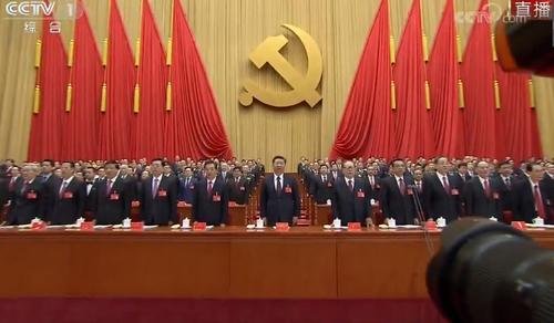 Trung Quốc khai mạc Đại hội đại biểu toàn quốc lần thứ XIX - Ảnh 5