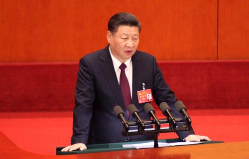 Trung Quốc khai mạc Đại hội đại biểu toàn quốc lần thứ XIX - Ảnh 1
