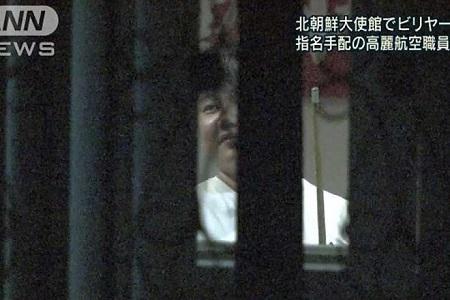 Lộ video nghi phạm vụ án Kim Jong-nam chơi bida trong sứ quán Triều Tiên - Ảnh 1