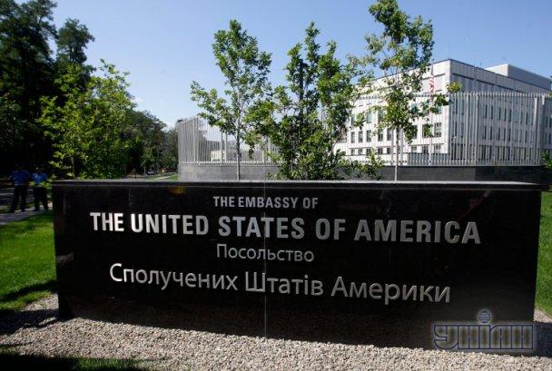 Nổ lớn nghi là khủng bố tại Đại sứ quán Mỹ ở Ukraine - Ảnh 1