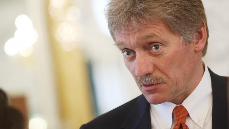 Nga lên tiếng về đề xuất thành lập nhà nước mới tại Ukraine - Ảnh 1