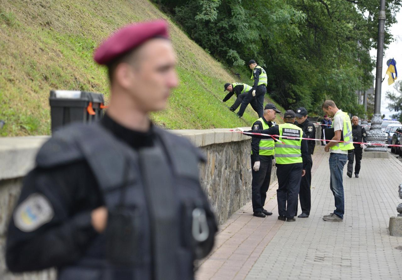 Nổ tại thủ đô Ukraine đúng ngày quốc khánh - Ảnh 1