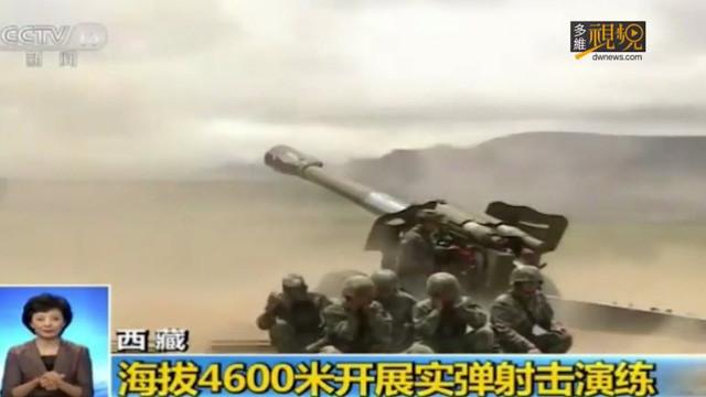 Giữa căng thẳng, Trung Quốc tập trận bắn đạn thật gần biên giới Ấn Độ - Ảnh 1