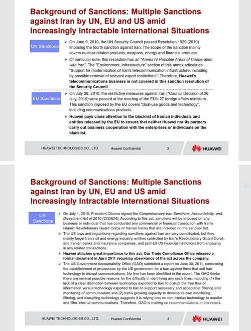 Mỹ chính thức công bố tài liệu mật buộc tội giám đốc tài chính Huawei - Ảnh 2