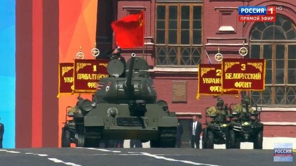 Nga duyệt binh kỷ niệm 73 năm Ngày Chiến thắng trên Quảng trường Đỏ - Ảnh 2