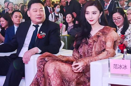 """Chồng cũ Huỳnh Dịch hé lộ """"tin sốc"""" Phạm Băng Băng đã bị bắt giữ - Ảnh 2"""