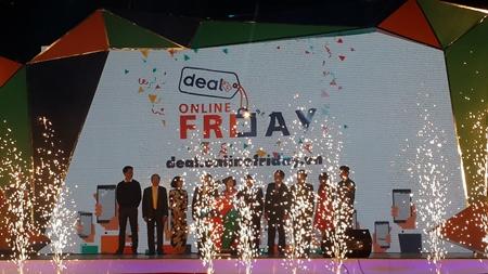 Bộ Công thương khởi động ngày mua sắm trực tuyến lớn nhất năm - Ảnh 1
