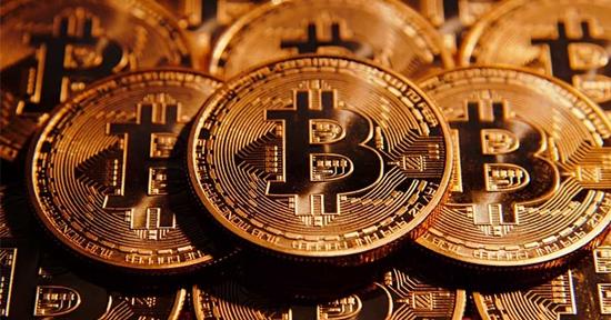 Giá Bitcoin hôm nay 15/1: Đầu tuần giảm thêm 300 USD - Ảnh 1