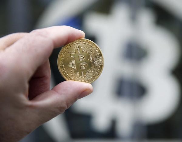 Giá Bitcoin hôm nay 3/1: Tiếp tục giảm thêm 200 USD - Ảnh 1