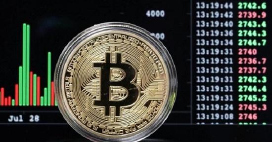 Giá Bitcoin hôm nay 13/3/2018: Nhà đầu tư hoang mang vì tương lai mịt mờ - Ảnh 1