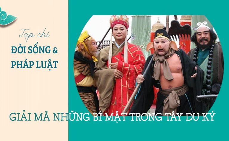 Tây Du Ký: Bí ẩn về Sa Tăng và mối duyên nợ chưa có lời giải với sư phụ Đường Tăng - Ảnh 1