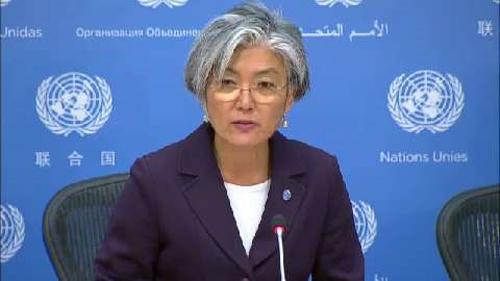 Hàn Quốc có nữ Bộ trưởng Ngoại giao đầu tiên - Ảnh 1