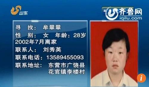 Người mẹ bất ngờ tìm thấy con gái mất tích 15 năm qua clip hát rong trên mạng - Ảnh 3