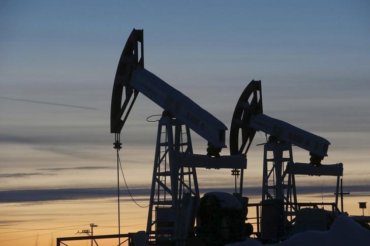 Giá dầu hôm nay 9/11 giảm 2% trước cuộc bầu cử Mỹ - Ảnh 1