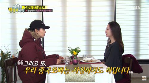 Lộ diện cô gái bí mật hẹn hò cùng thành viên Running Man - Kim Jong Kook - Ảnh 4