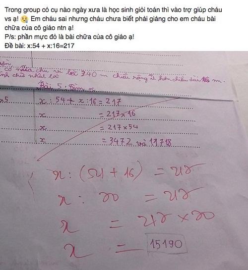 """Bài toán tìm x của học sinh tiểu học khiến dân mạng """"điên đầu"""" tranh cãi - Ảnh 1"""
