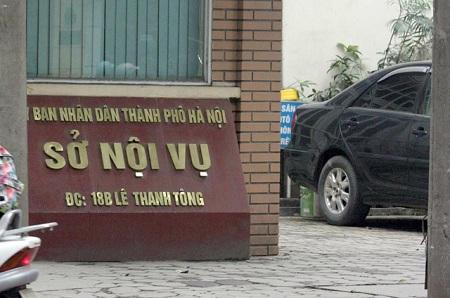 Sở Nội vụ Hà Nội có 8 Phó giám đốc - Ảnh 1