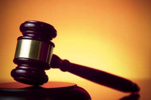 Kỷ luật cựu thẩm phán nhận tiền chạy án - Ảnh 1