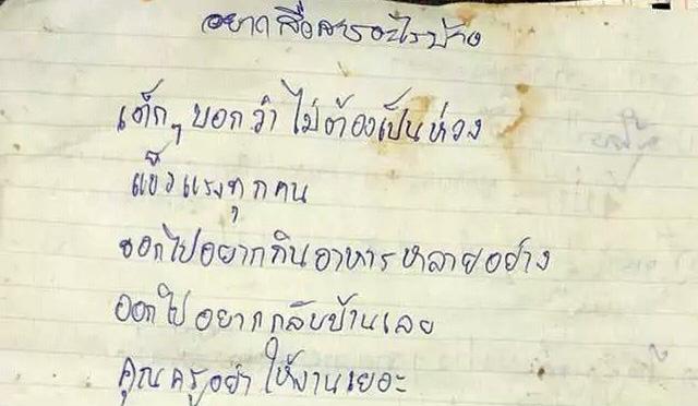 Vụ đội bóng Thái Lan bị mắc kẹt trong hang: HLV lần đầu lên tiếng - Ảnh 1