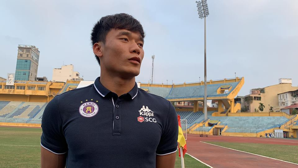 Rời Thanh Hóa đầu quân cho CLB Hà Nội có phải sự lựa chọn đúng của Bùi Tiến Dũng? - Ảnh 1