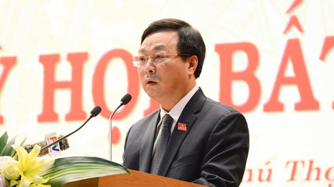 Phú Thọ họp bất thường bầu Chủ tịch HĐND và UBND tỉnh - Ảnh 1