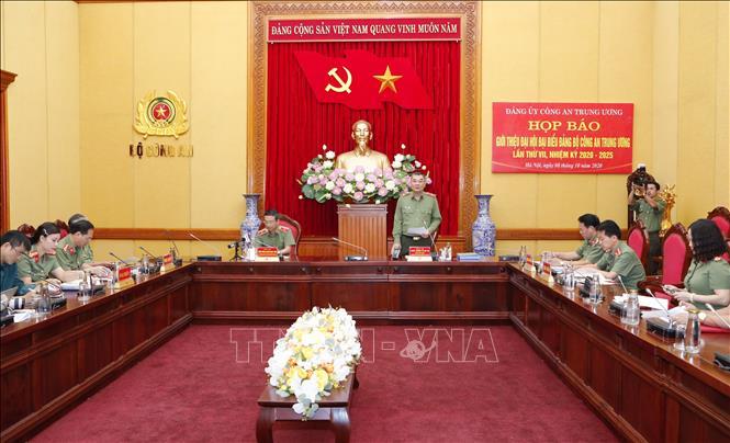 Đại hội Đảng bộ Công an Trung ương lần thứ VII - Kỳ vọng mới, khí thế mới - Ảnh 3