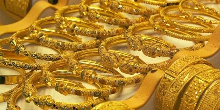 Giá vàng hôm nay 7/10/2020: Giá vàng SJC giảm 500.000 đồng/lượng - Ảnh 1
