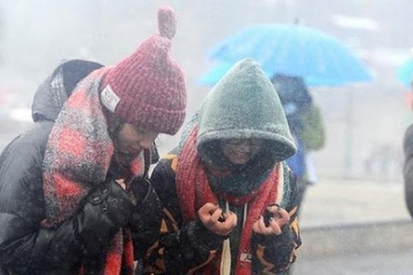 Miền Bắc đón không khí lạnh tăng cường mạnh, có nơi dưới 5 độ C - Ảnh 1
