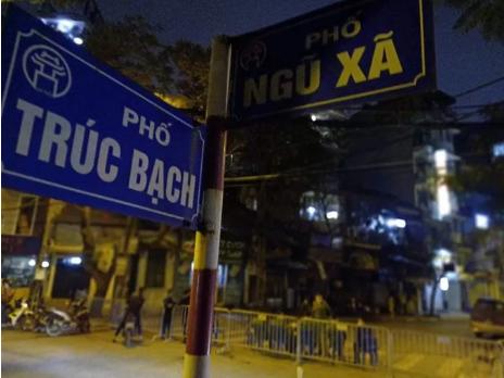 Hành trình di chuyển của cô gái nhiễm Covid-19 ở Hà Nội - Ảnh 1