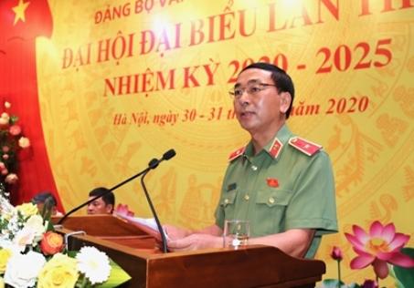 Thiếu tướng Tô Ân Xô được bầu giữ chức Bí thư Đảng ủy Văn phòng Bộ Công an - Ảnh 3