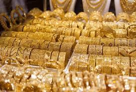 Giá vàng hôm nay 14/9/2020: Giá vàng SJC có dấu hiệu phục hồi - Ảnh 1