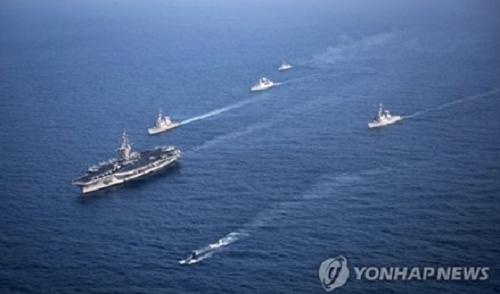 Tàu chiến hải quân Mỹ va chạm tàu cá Hàn Quốc trên biển Nhật Bản - Ảnh 1