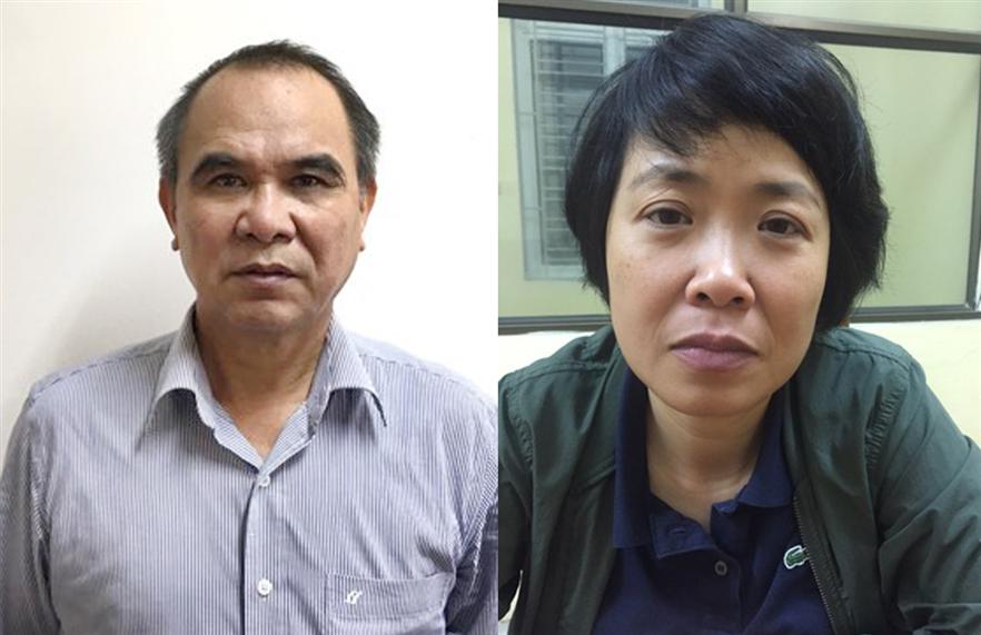 Nguyên Tổng Giám đốc Mobifone Cao Duy Hải bị bắt - Ảnh 1