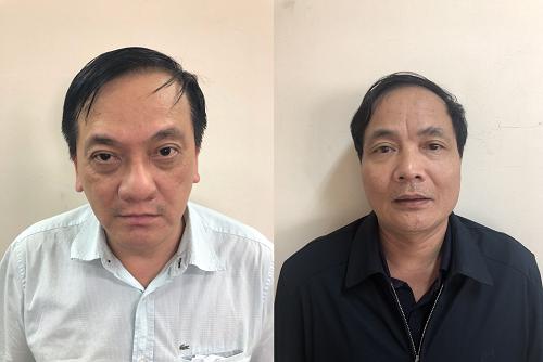 """""""Ông"""" trùm BIDV Trần Bắc Hà có thể đối mặt mức án tới 20 năm tù - Ảnh 2"""