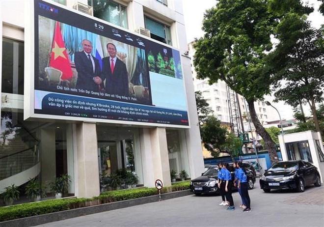 Lễ viếng Chủ tịch nước Trần Đại Quang - Ảnh 47